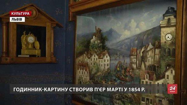У Львові запустили механізм єдиного в Україні годинника-картини із рухомими фігурами