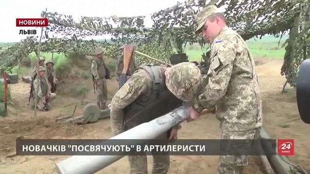 25 першокурсників Академії сухопутних військ «понюхали пороху»
