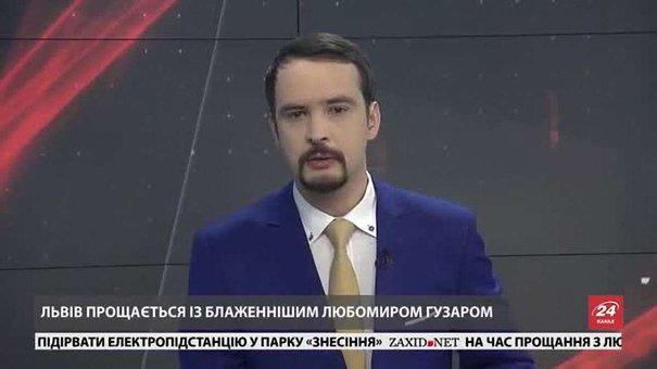 Головні новини Львова за 1 червня