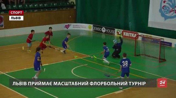 Львів приймає найбільший в Україні флорбольний турнір
