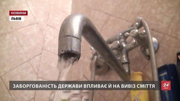 Гаряче водопостачання у Львові обмежили через відсутність компенсації державою тепловикам
