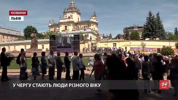 Попрощатись у Львові з духовним лідером Блаженнішим Любомиром прийшли десятки тисяч вірних
