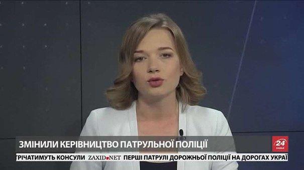 Головні новини Львова за 6 червня