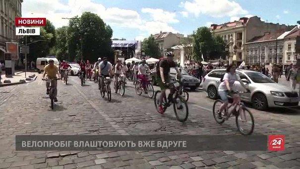 На благодійному велозаїзді «Кручу педалі» львів'яни зібрали понад ₴77 тис.