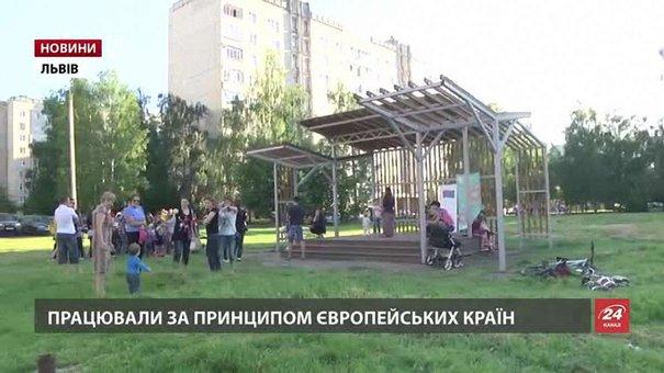 У Львові завершується проект «Громади в дії», а мешканці втілюють у життя свої ідеї