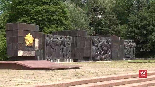 На місці радянського військового монументу у Львові пропонують встановити колесо огляду