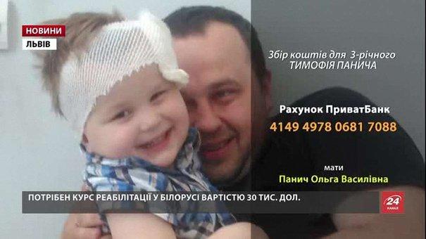 Мама та її 3-річний син із Львівщини потребують допомоги для боротьби з раком