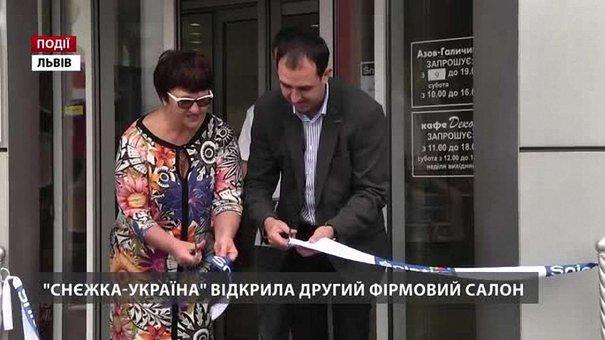 «Снєжка-Україна» відкрила другий фірмовий салон