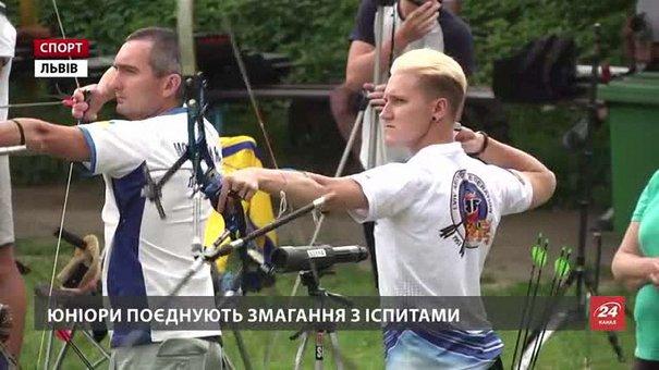 Львівські лучники виборюють місця у дорослій та юніорській збірних області