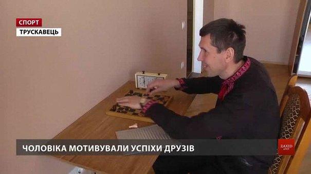 Незрячого шашкіста Івана Фідика з Трускавця визнали найкращим інваспортменом 2016 року