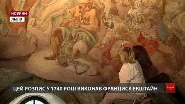 У львівському храмі єзуїтів просять допомогти врятувати давні фрески