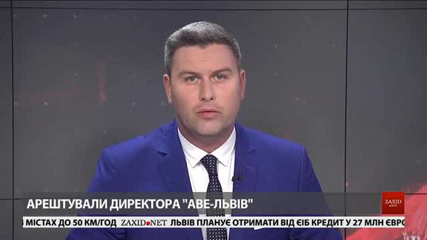 Головні новини Львова за 14 червня