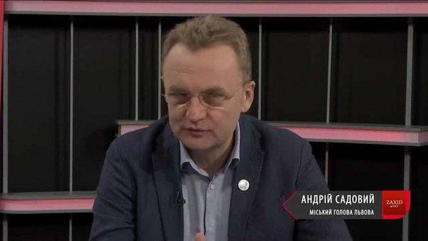 «Нікому не раджу хамити громаді Львова – це вилізе боком»