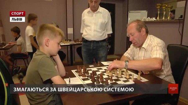 На шаховому турнірі у Львові зійшлися різні покоління спортсменів