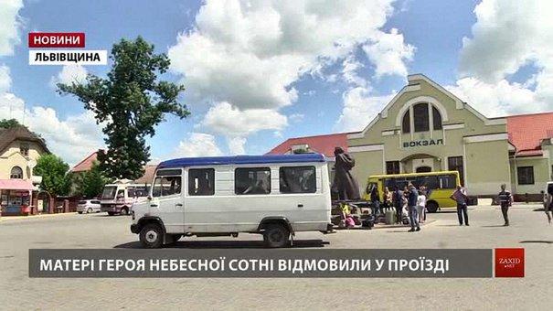 Водія, який образив матір Героя Небесної сотні Богдана Сольчаника, звільнили за згодою сторін