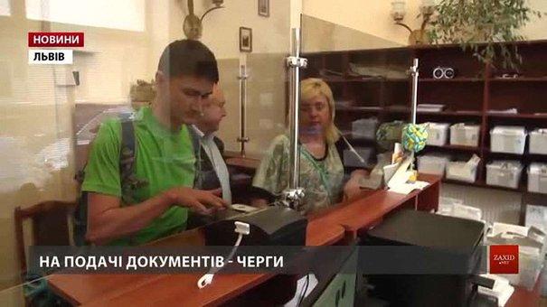 Львів'яни масово виготовляють біометричні закордонні паспорти