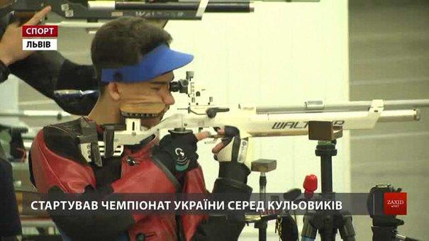 У Львові молоді «снайпери» змагаються на чемпіонаті України