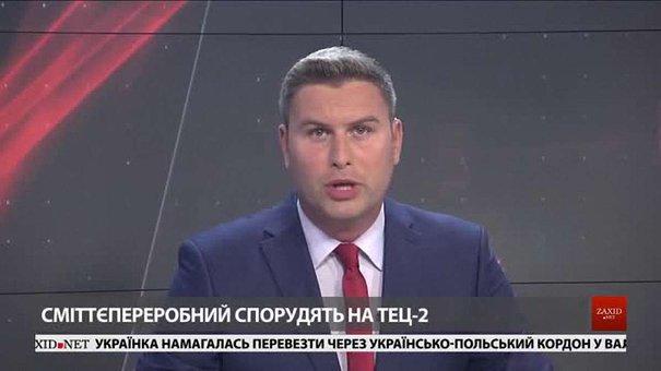 Головні новини Львова за 16 червня