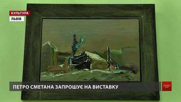У Львові відбудеться виставка майстра, який малює будівельними сумішами та крупами