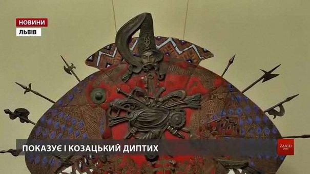 У Львові відкрив персональну виставку митець, який продовжує традиції скіфів та Київської Русі