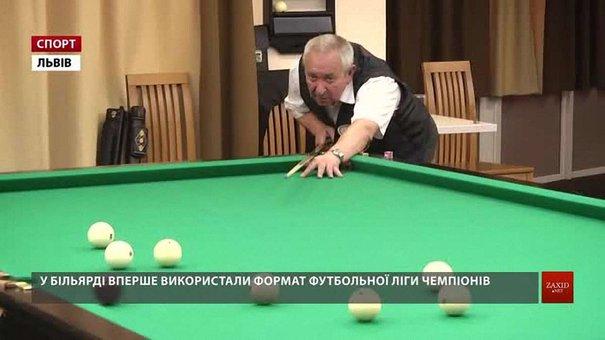 Львів прийняв етап більярдної Ліги чемпіонів серед ветеранів