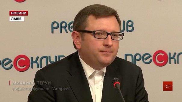 Львів'ян запрошують на традиційну всеукраїнську прощу до Страдча