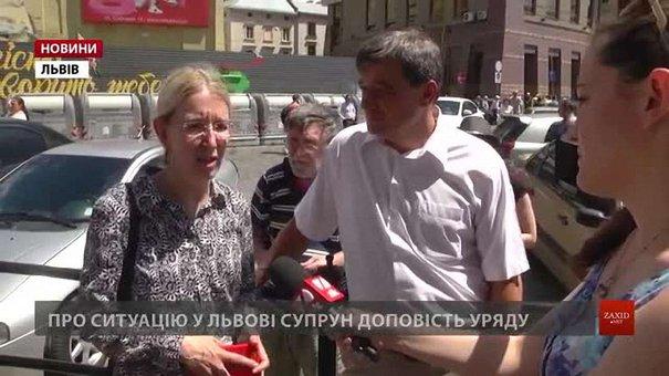 Оголошувати Львів зоною надзвичайної ситуації наразі підстав немає, – Уляна Супрун