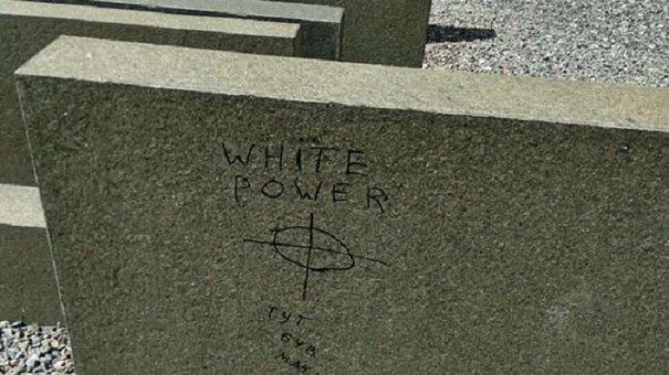 Вночі невідомі розписали неонацистськими гаслами стелу на Площі Синагог у Львові