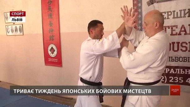 У Львові проводять майстер-класи з древніх та сучасних японських бойових мистецтв