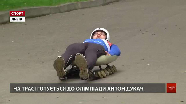 У Львові санкарі змагаються у перегонах на асфальті