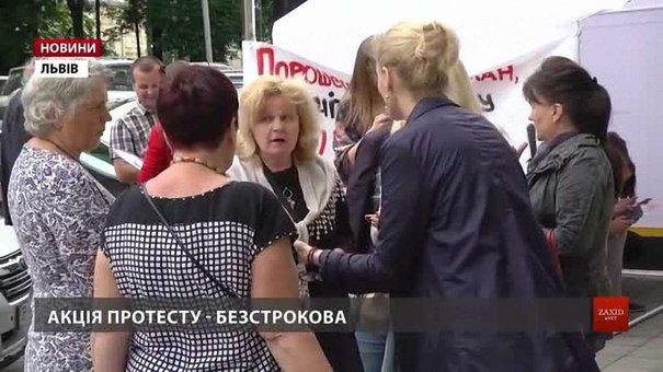«Стоятимемо і вдень, і вночі», ― активісти під Львівською ОДА