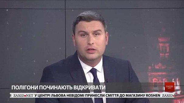 Головні новини Львова за 23 червня