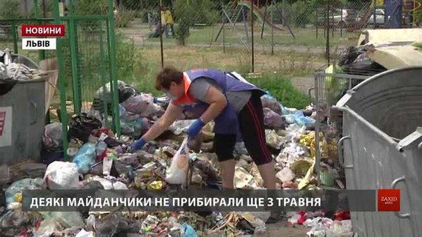 Львівська мерія погодилася на вимогу ЛОДА передати вивіз сміття області