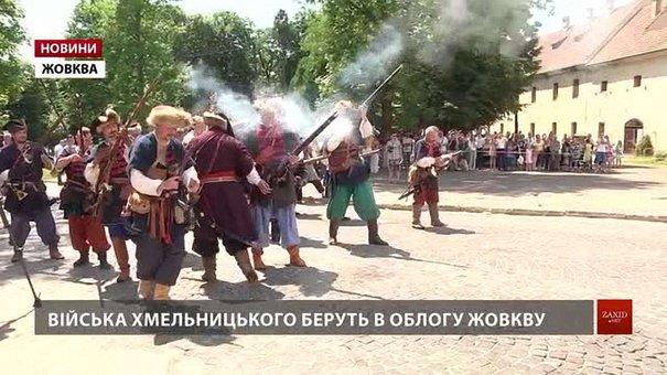 Реконструктори відтворили козацький штурм Жовківського замку