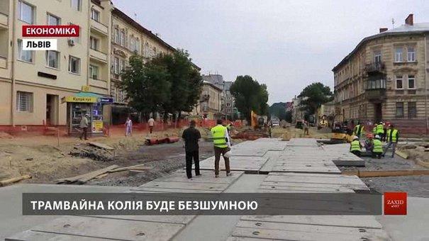 На ремонт вулиці Личаківської треба додаткові кошти