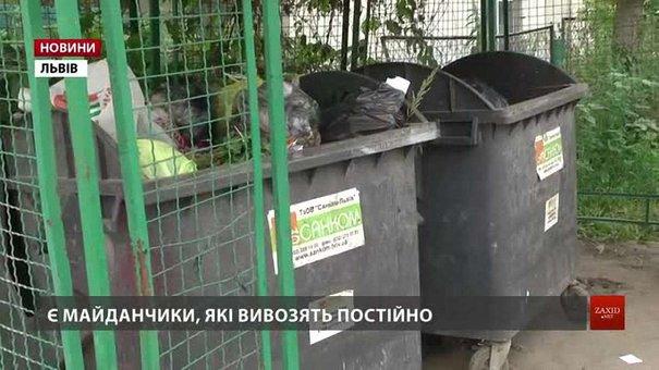Сміття зі Львова вивозять, але повільно: третина майданчиків переповнена