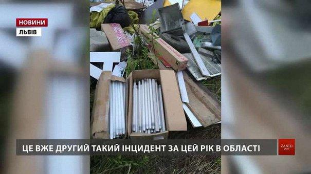 Ціле звалище відпрацьованих люмінесцентних ламп виявили біля Львова