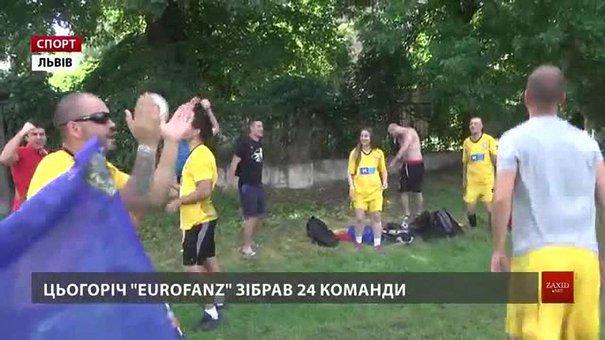 У Львові стартувало фанатське Євро-2017