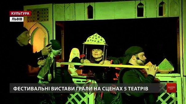Грузинські, німецькі та українські театри з'їхалися до Львова на фестиваль «І люди, і ляльки»