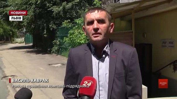 Нова каналізація для Тракту Глинянського обійдеться Львову в ₴9 млн