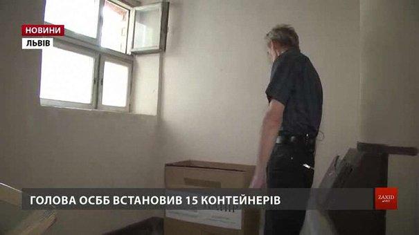 Львів'яни вчаться зі сміття отримувати гроші