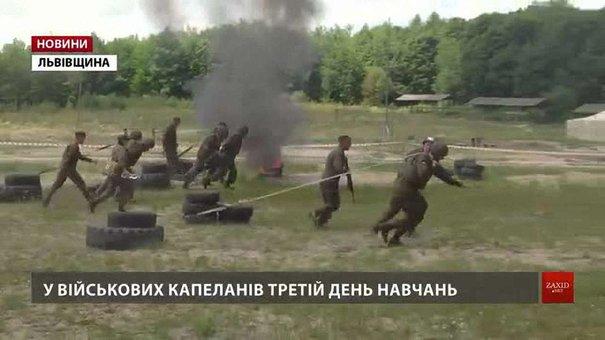 Військових капеланів навчають на Львівщині тактичної медицини