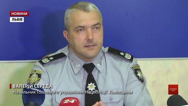 Із лав поліції Львівщини звільнили трьох порушників
