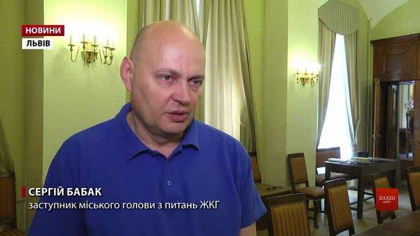 ЛОДА відмовилась від взаєморозрахунків з міськрадою Львова за вивіз сміття