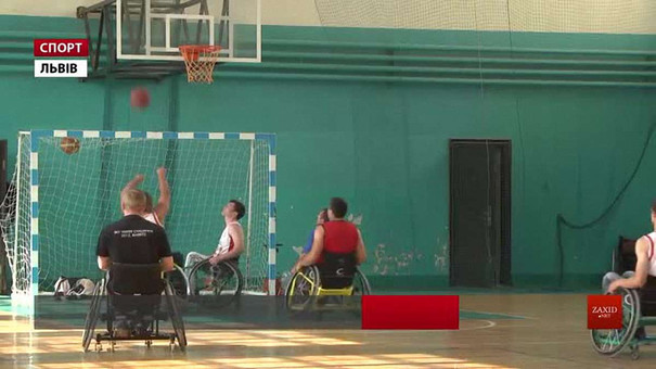 У Львові вперше відбувся міжнародний поєдинок з баскетболу на візках