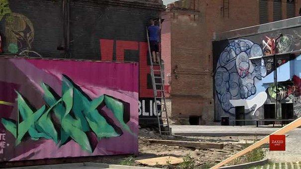 У Львові влаштують фестиваль графіті на контейнерах