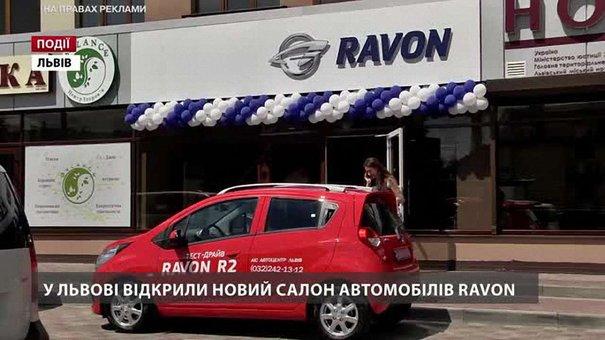 У Львові відкрили новий салон автомобілів Ravon