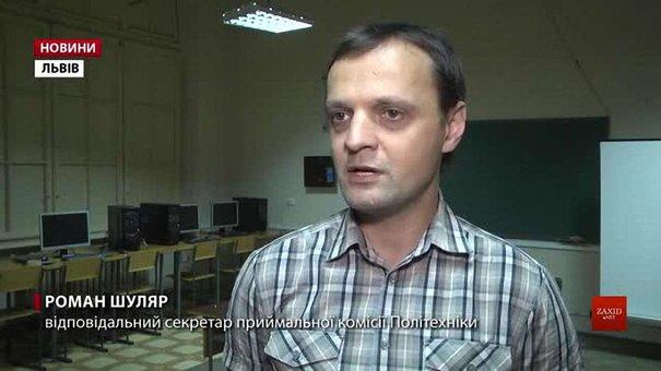 12 липня в Україні починається вступна кампанія