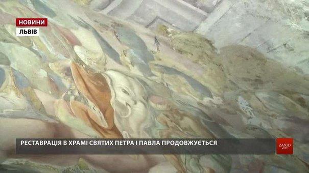 У львівському Гарнізонному храмі відновлюють стінопис