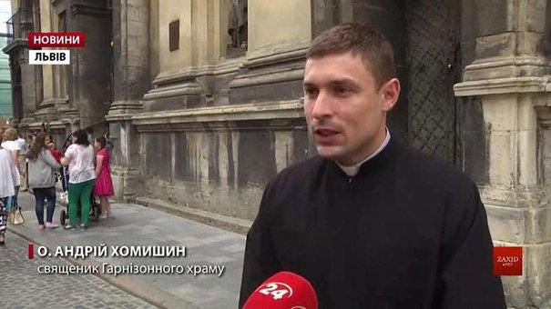Три львівські церкви відзначають храмове свято в день святих Петра і Павла